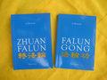 Falun Gong - Groepsmeditatie - Kapermolen Hasselt