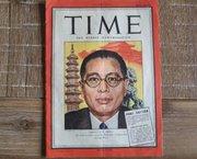 Time Newsmagazine December 18, 1944