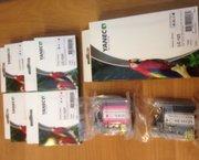 Nieuwe (nog ingepakte) printcartridges voor Brotherprinter DCP-J4110DW  en andere Brother-printers